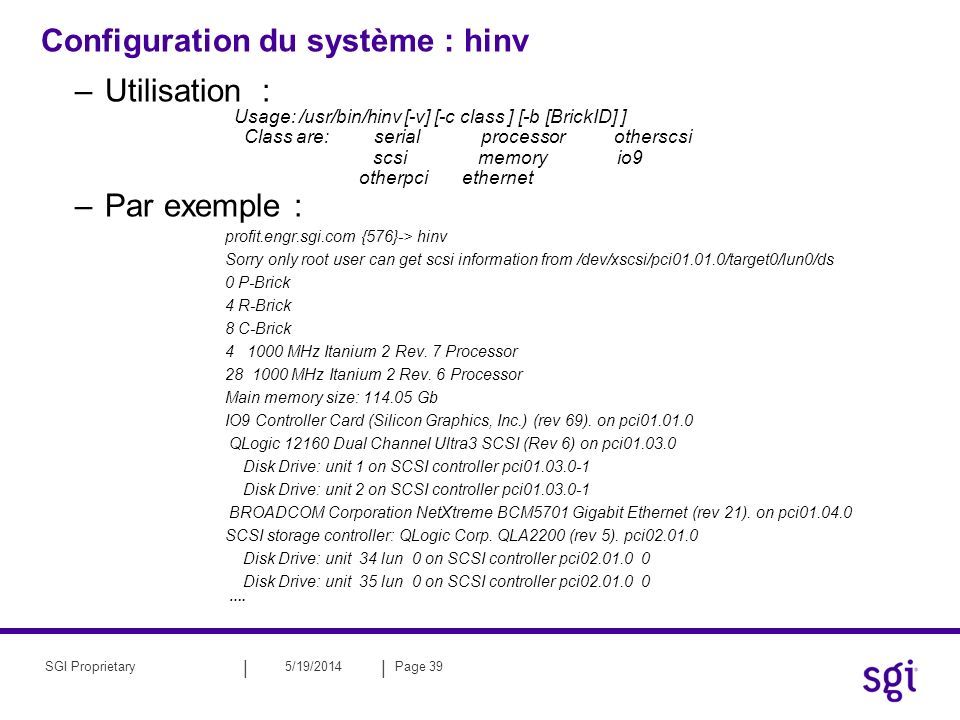 Configuration du système : hinv