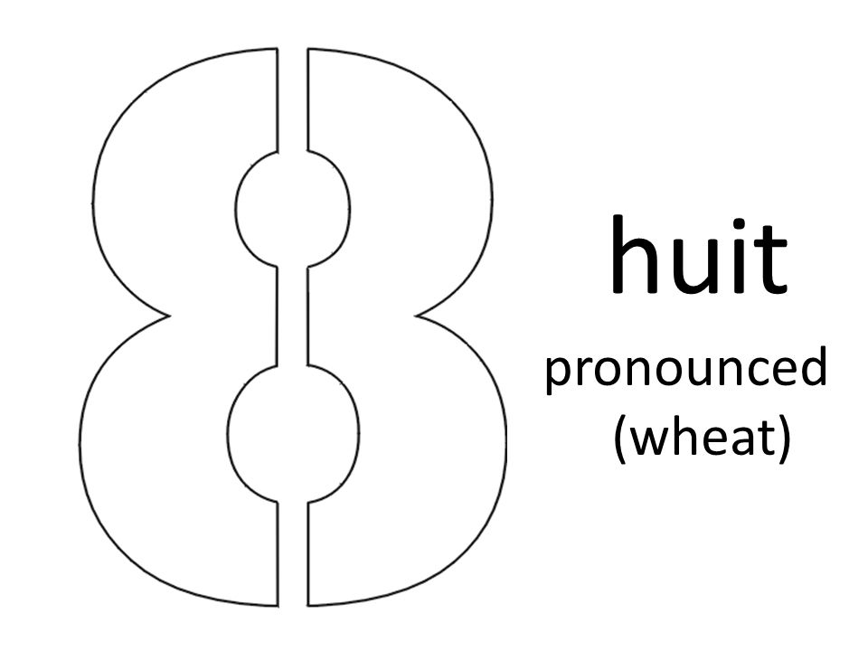huit pronounced (wheat)