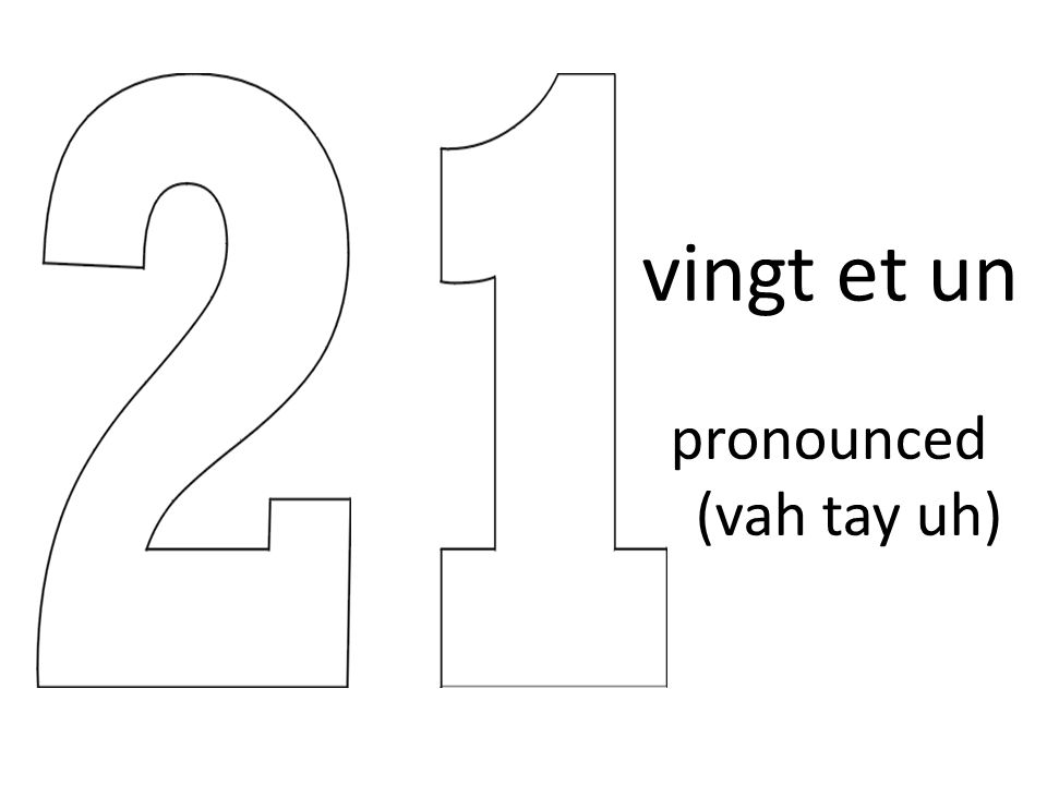 pronounced (vah tay uh)