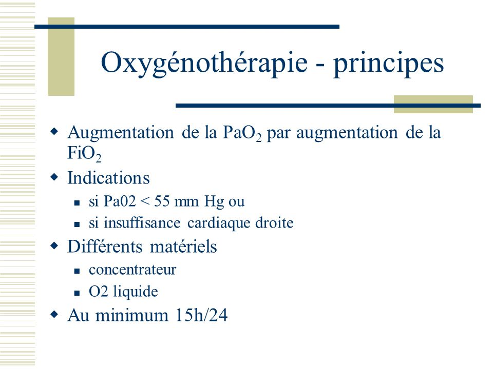 Oxygénothérapie - principes
