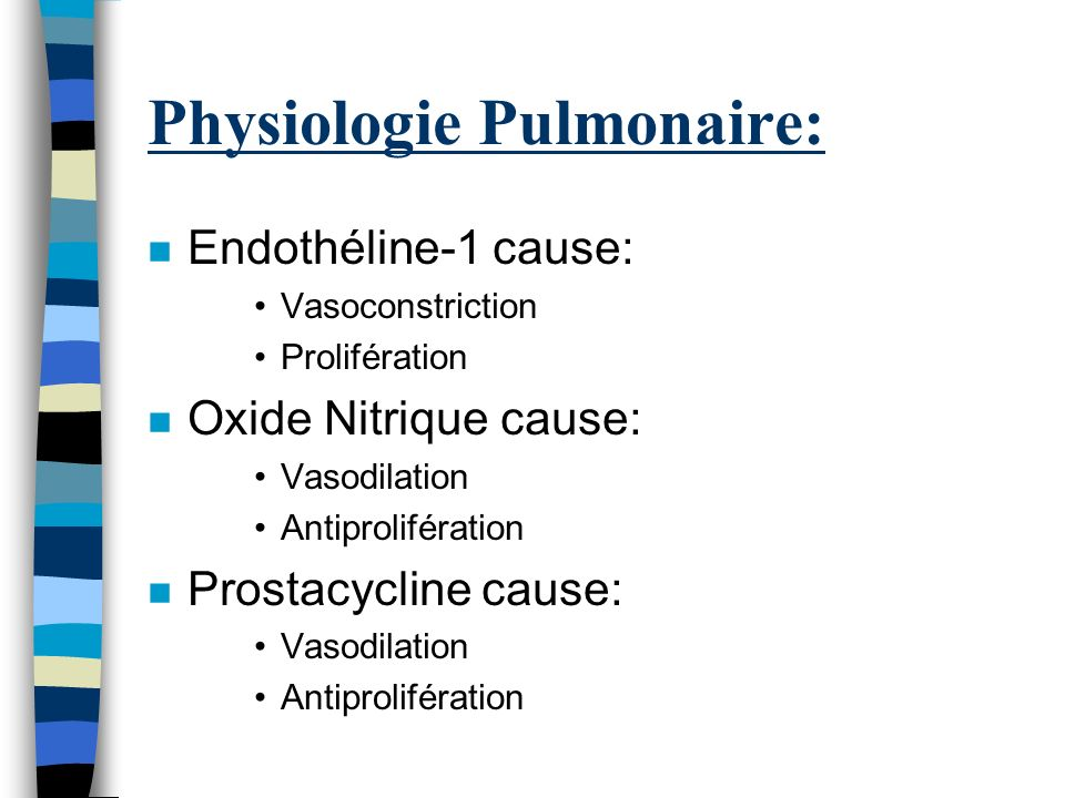 Physiologie Pulmonaire: