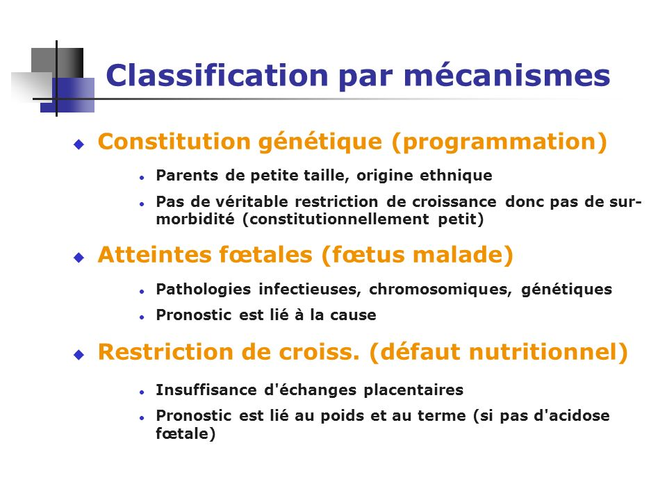 Classification par mécanismes