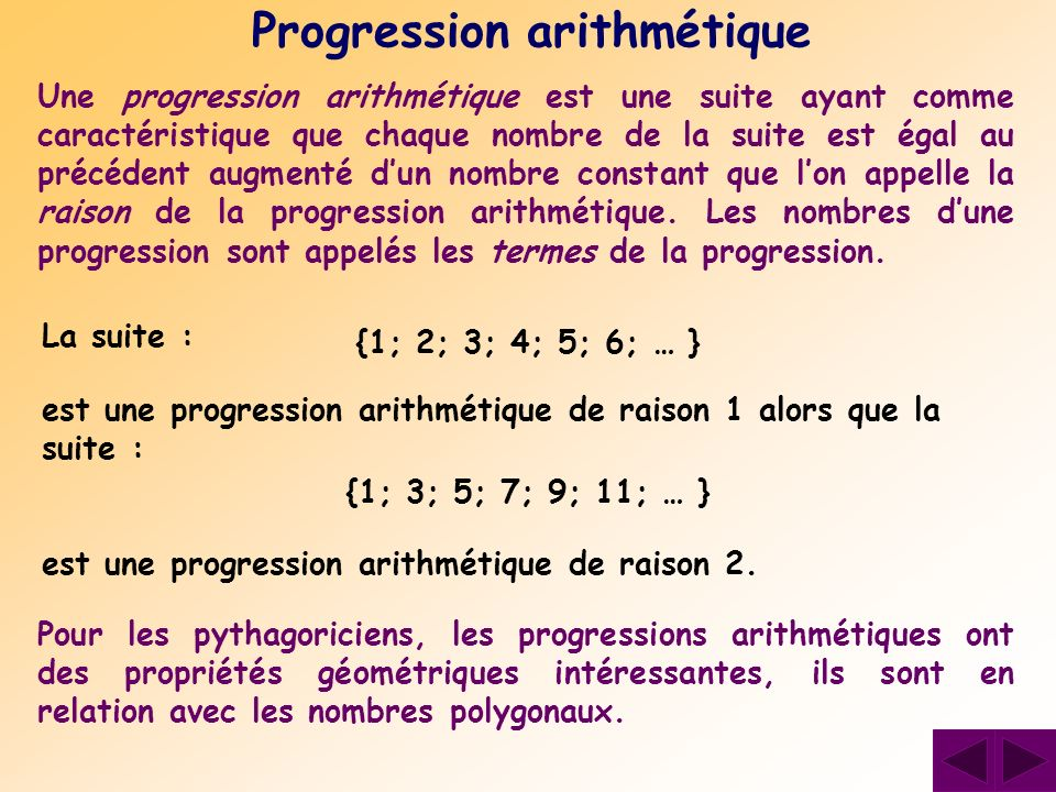 Progression arithmétique