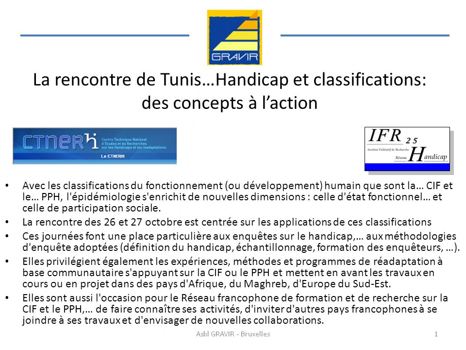 La rencontre de Tunis…Handicap et classifications: des concepts à l'action