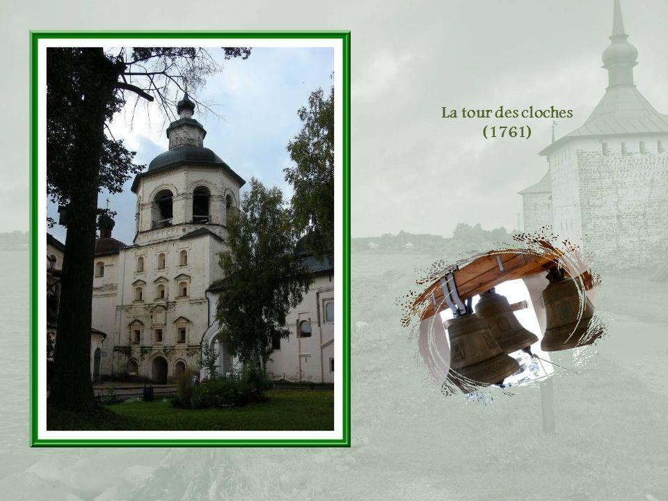 La tour des cloches (1761)