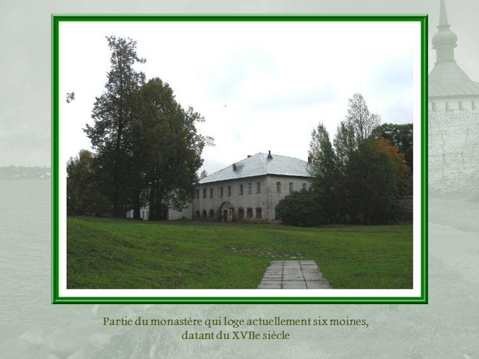 Partie du monastère qui loge actuellement six moines,