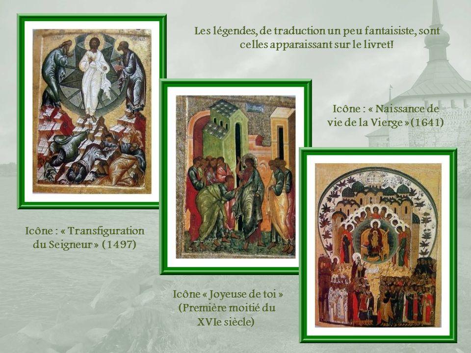 Icône : « Naissance de vie de la Vierge »(1641)
