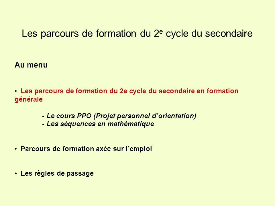Les parcours de formation du 2e cycle du secondaire