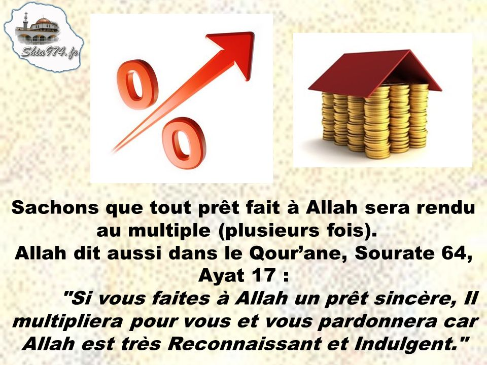 Sachons que tout prêt fait à Allah sera rendu au multiple (plusieurs fois).