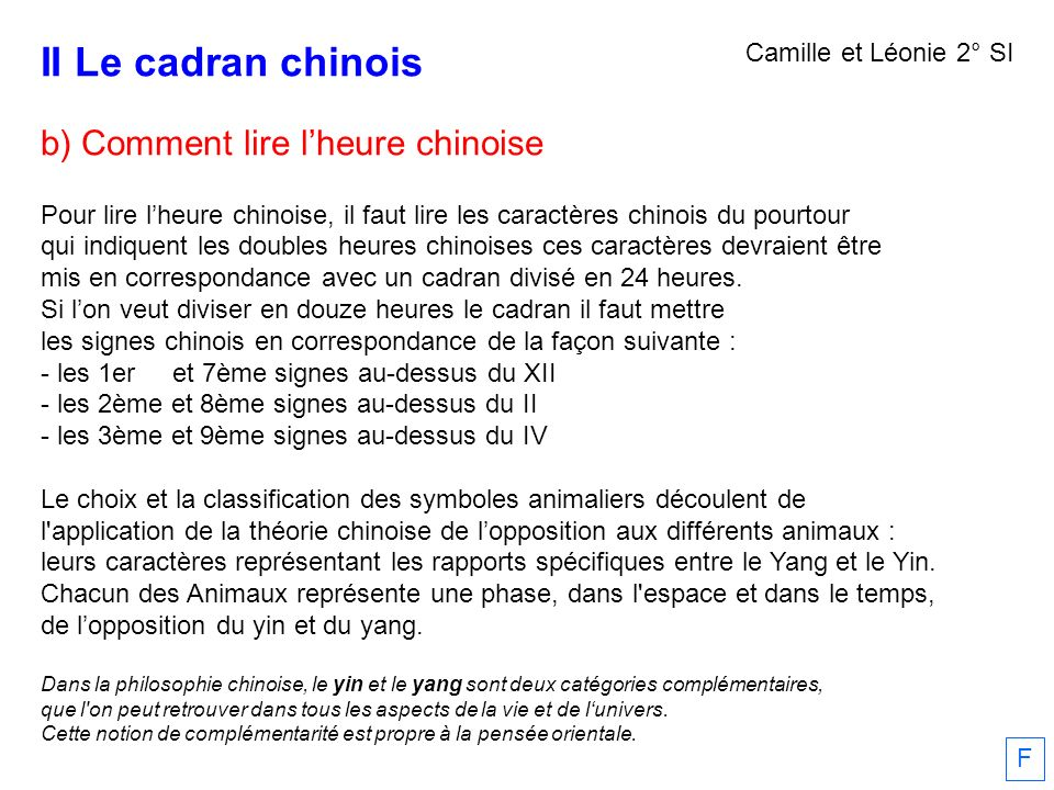 II Le cadran chinois b) Comment lire l'heure chinoise