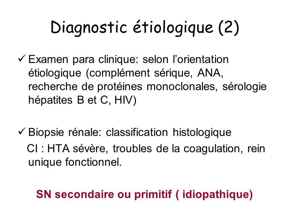 Diagnostic étiologique (2)