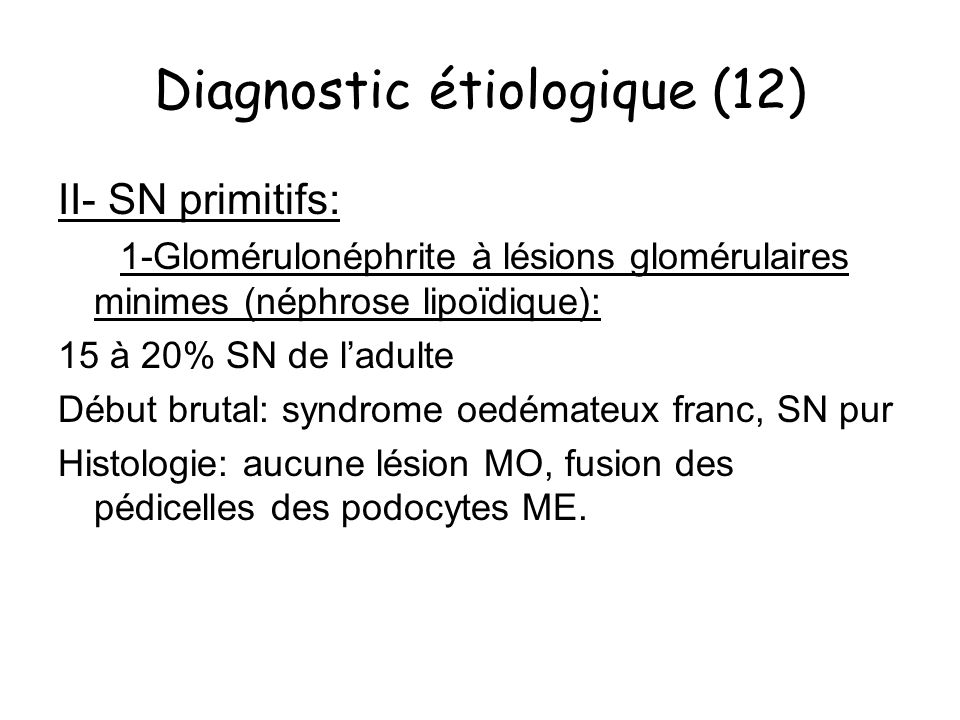 Diagnostic étiologique (12)