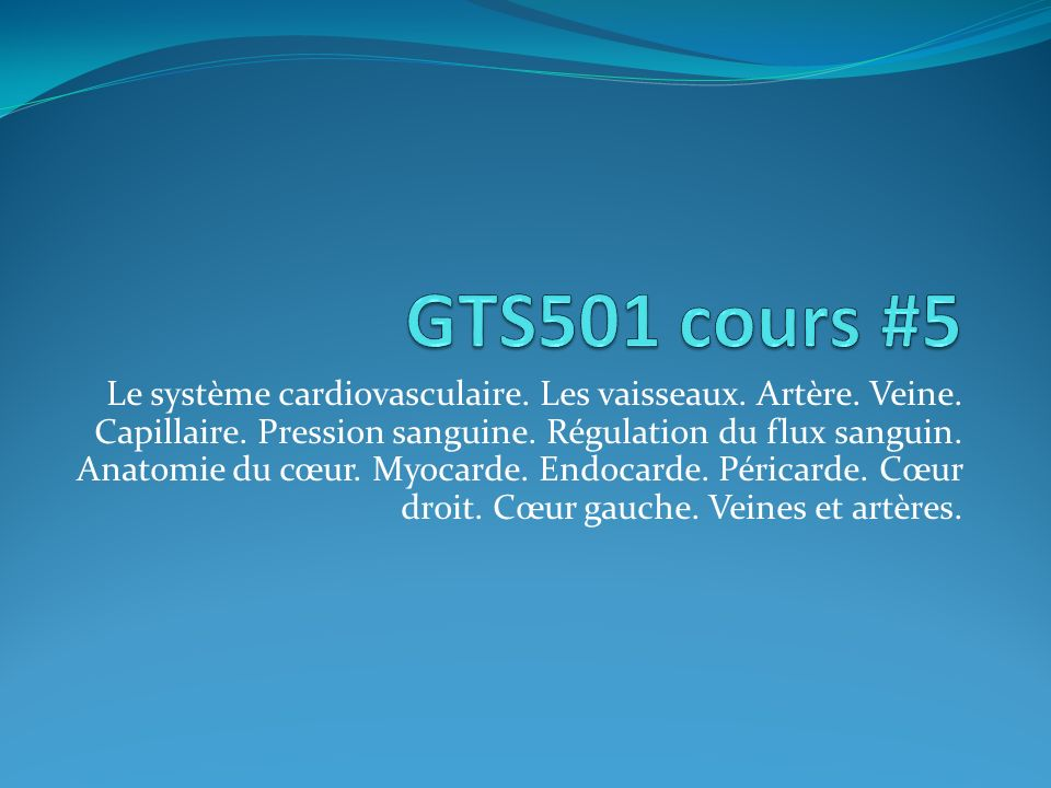 GTS501 cours #5