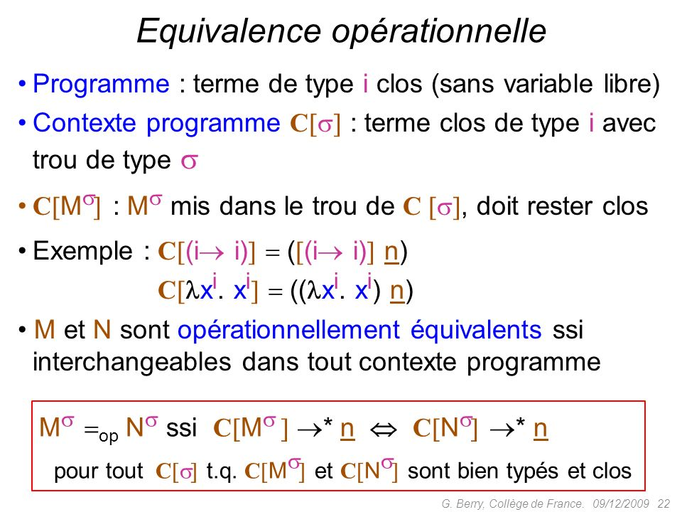Equivalence opérationnelle