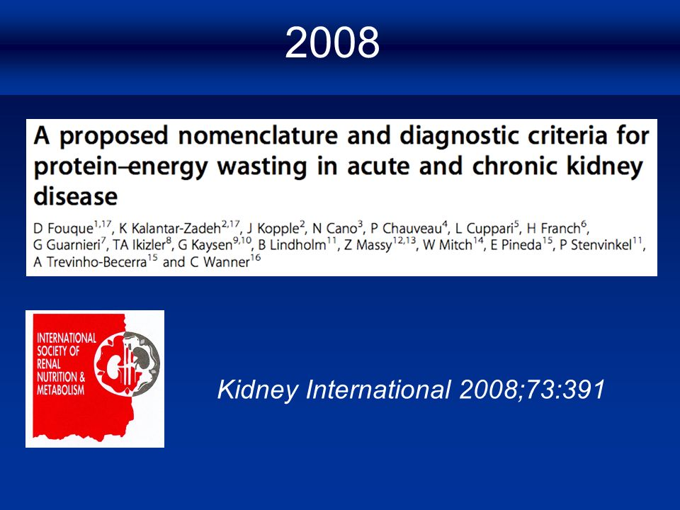 2008 Kidney International 2008;73:391