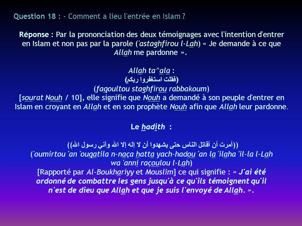 Question 18 : - Comment a lieu l entrée en Islam