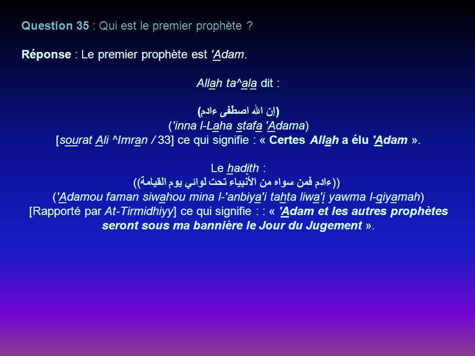 Question 35 : Qui est le premier prophète