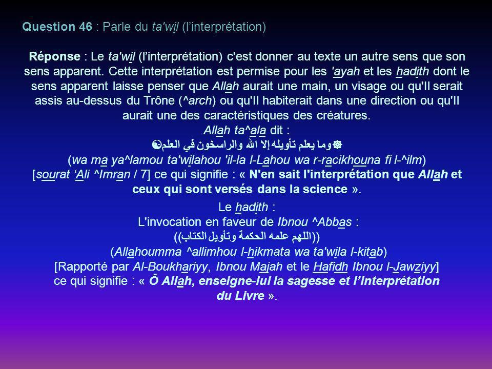 Question 46 : Parle du ta wil (l'interprétation)