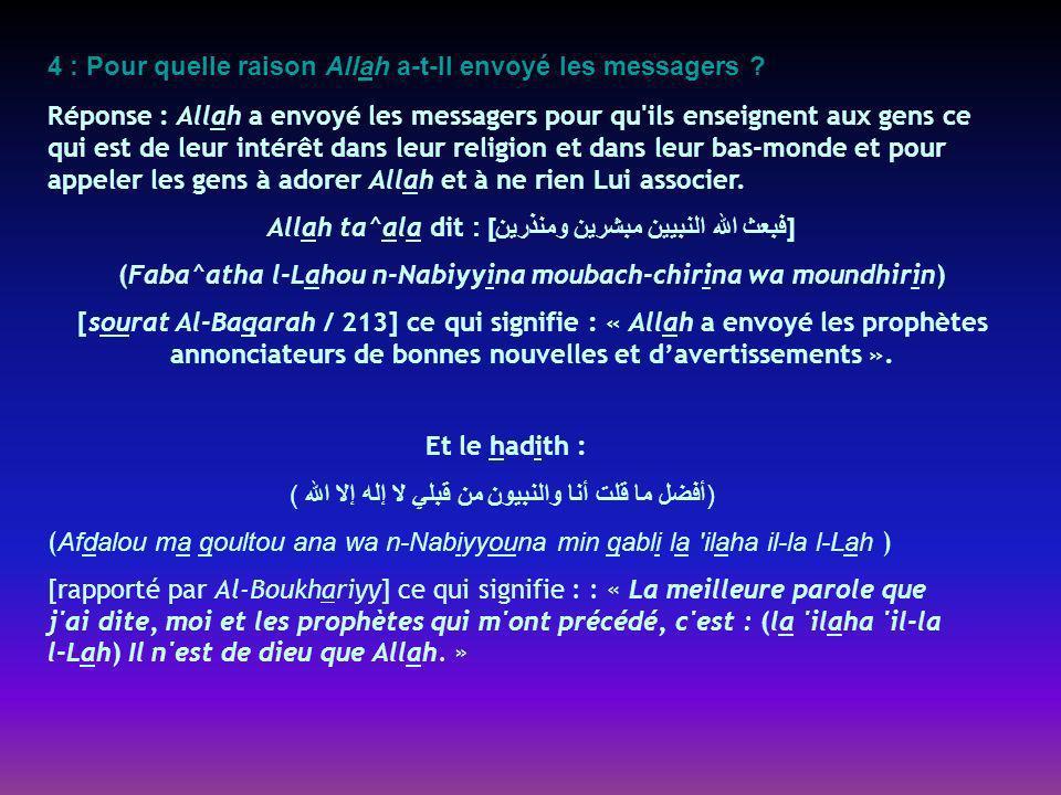 (Faba^atha l-Lahou n-Nabiyyina moubach-chirina wa moundhirin)