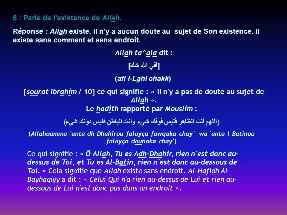 Le hadith rapporté par Mouslim :