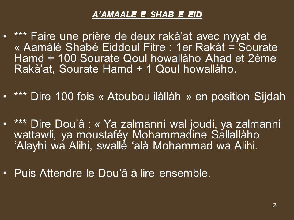 *** Dire 100 fois « Atoubou ilàllàh » en position Sijdah