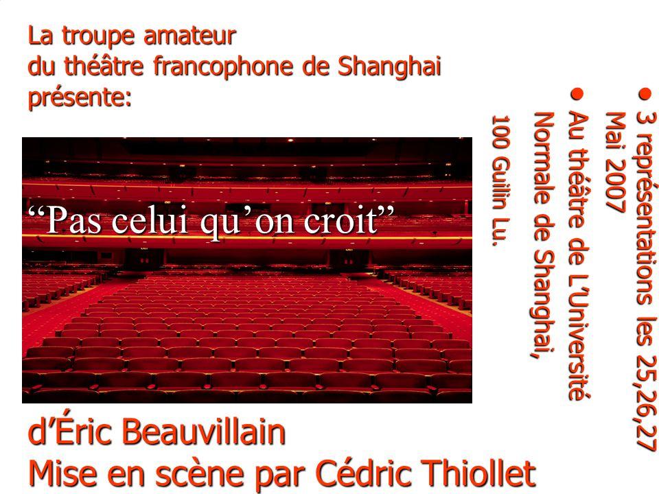 100 Guilin Lu. Au théâtre de L'Université Normale de Shanghai,