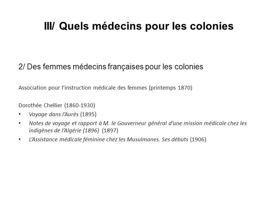 Cherche femme medecin algerien