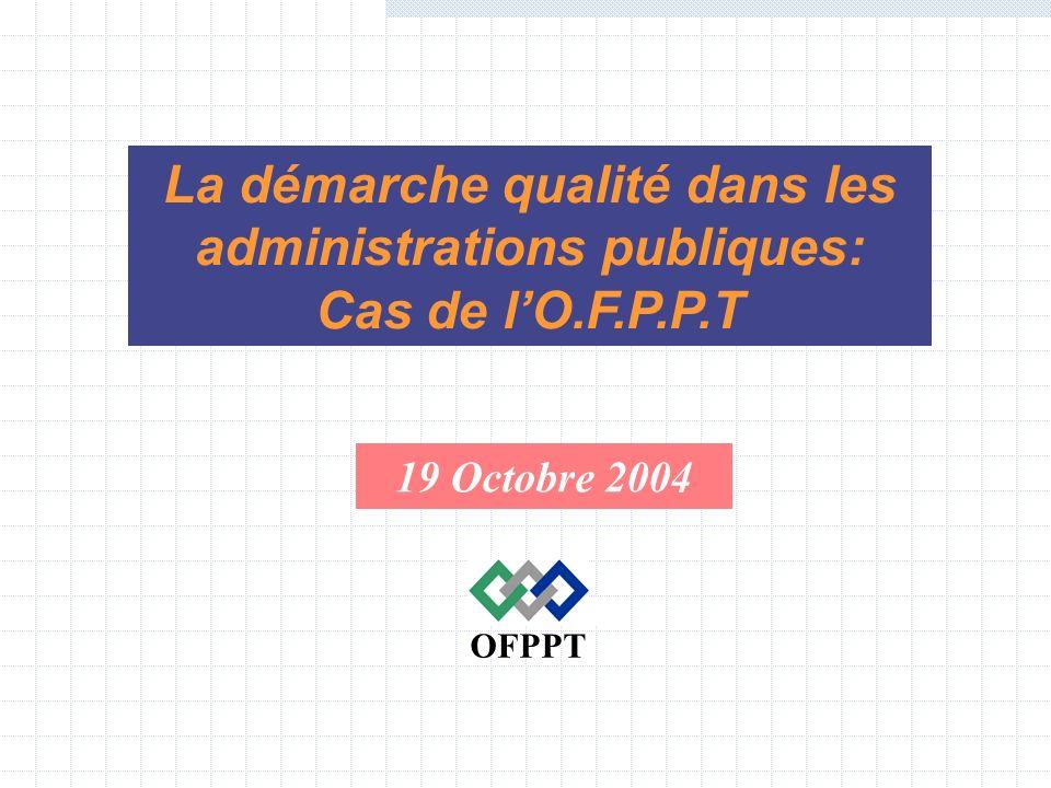 La démarche qualité dans les administrations publiques: