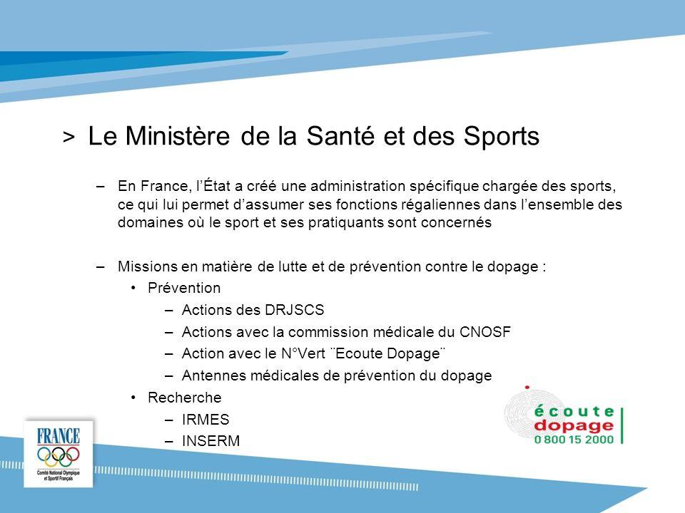 Le Ministère de la Santé et des Sports