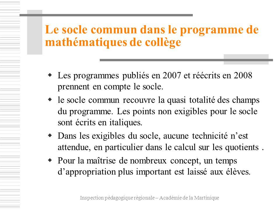 Le socle commun dans le programme de mathématiques de collège
