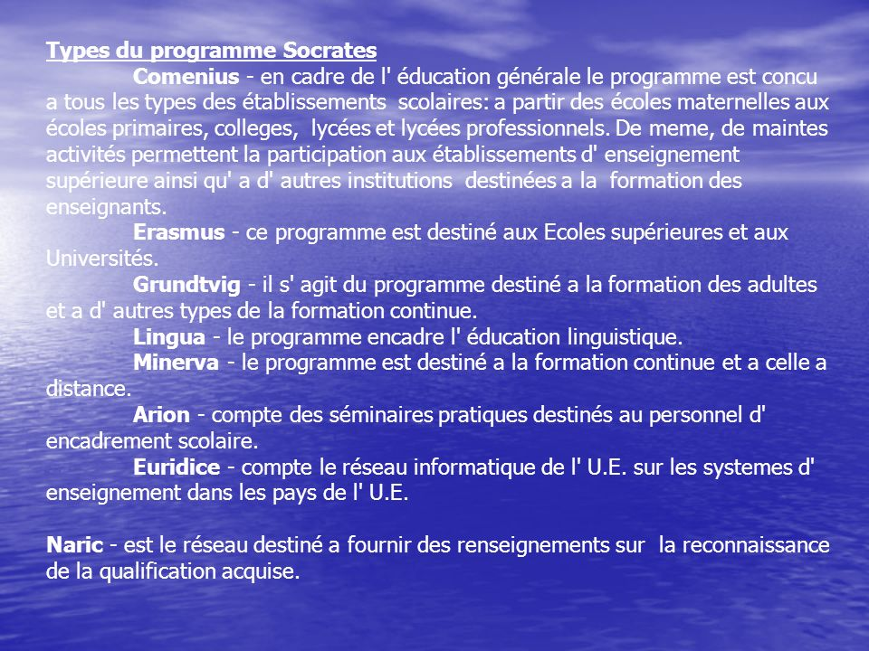 Types du programme Socrates