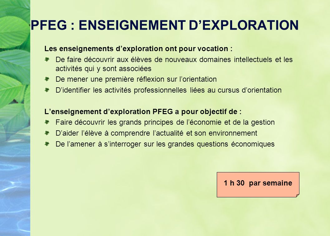 PFEG : ENSEIGNEMENT D'EXPLORATION