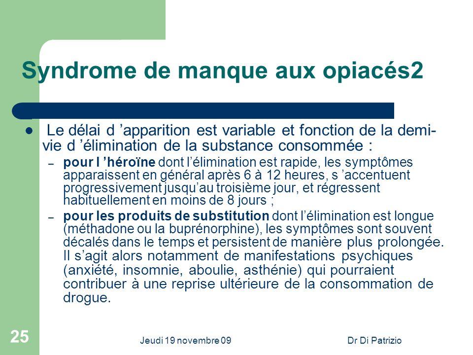 Syndrome de manque aux opiacés2