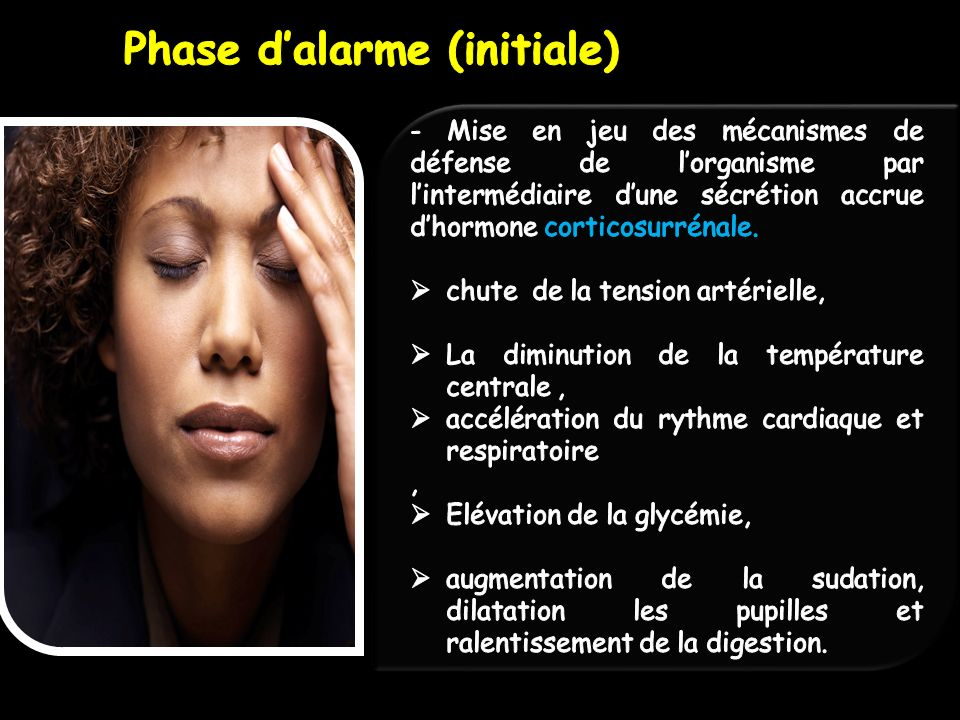 Phase d'alarme (initiale)