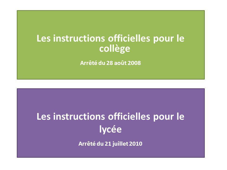 Les instructions officielles pour le collège