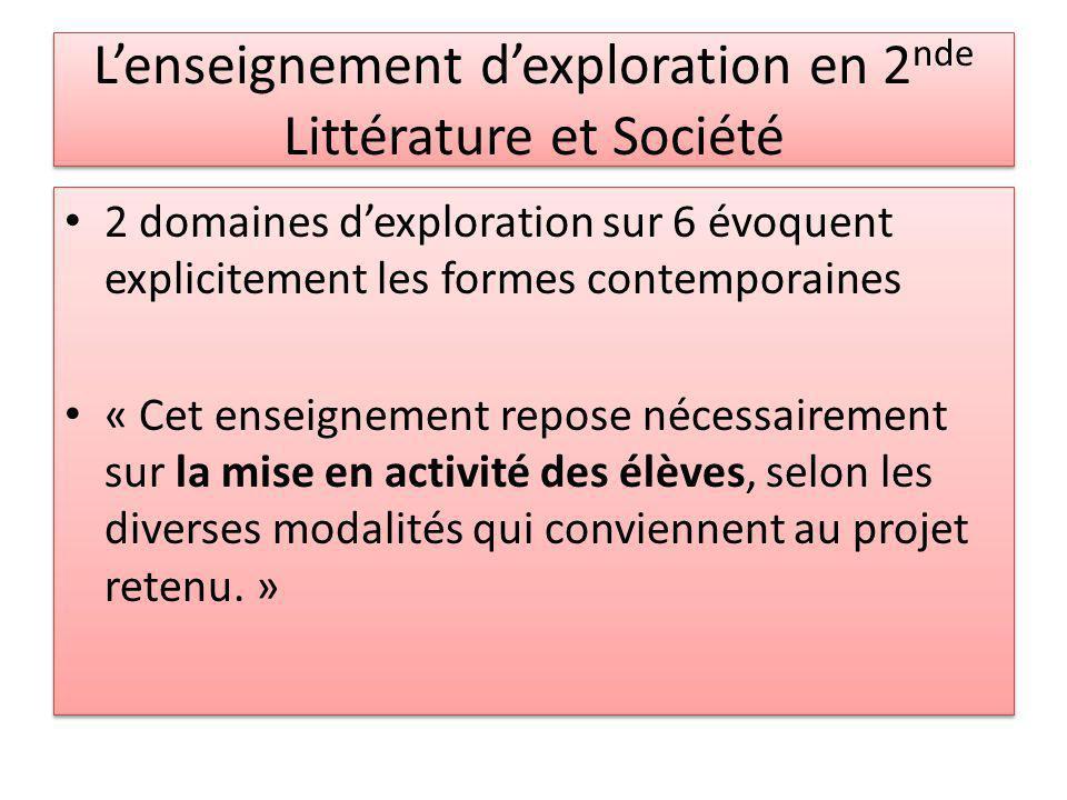L'enseignement d'exploration en 2nde Littérature et Société