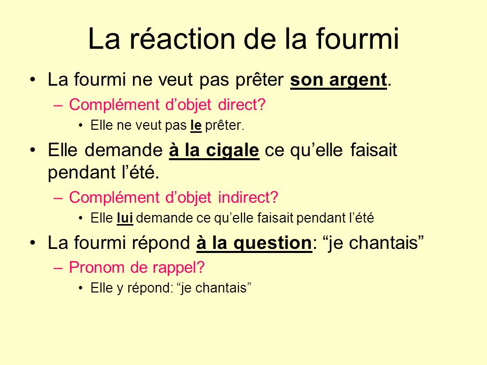 La réaction de la fourmi