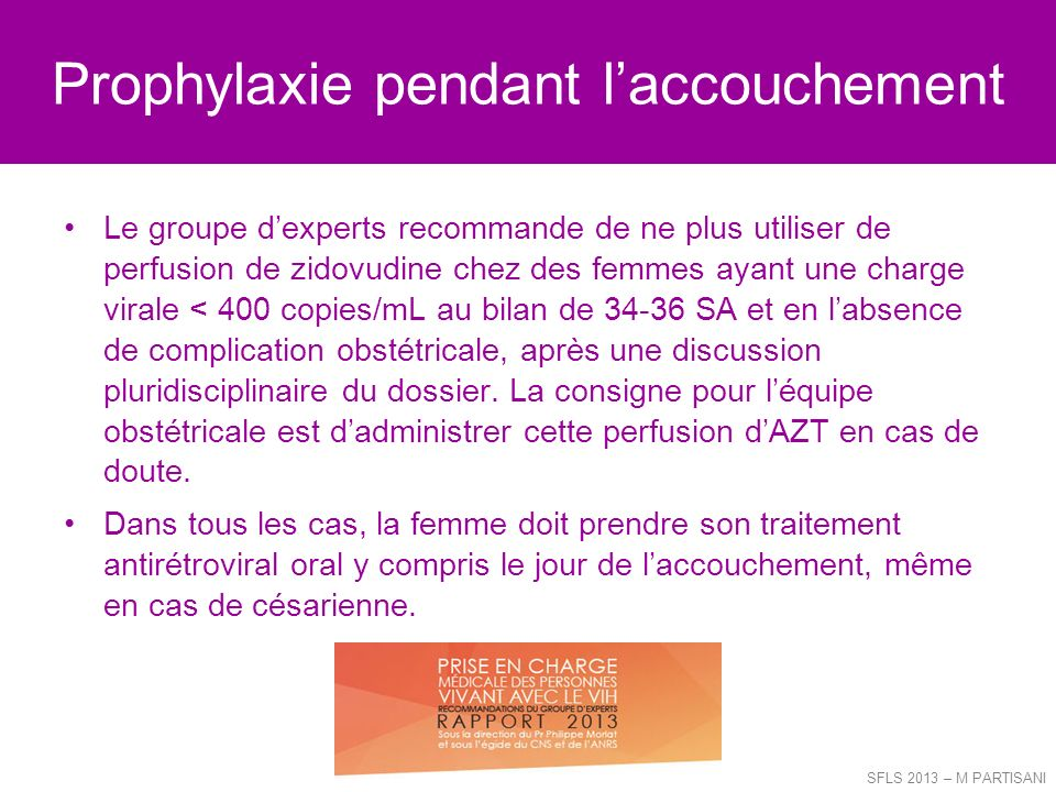 Prophylaxie pendant l'accouchement