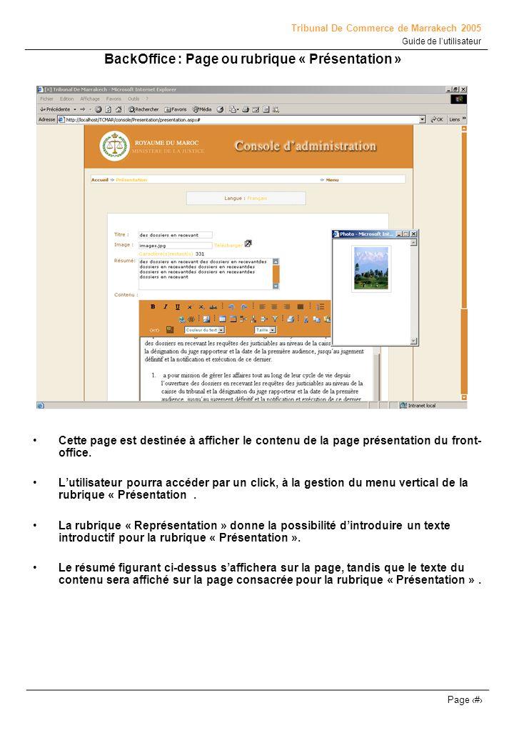 BackOffice : Page ou rubrique « Présentation »