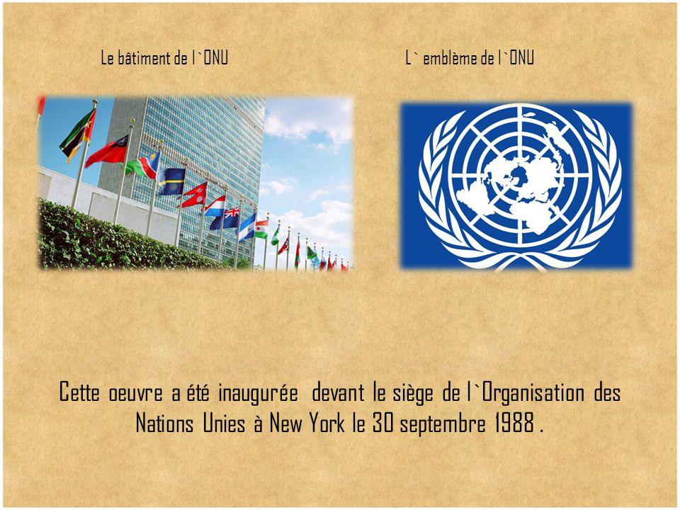 Le bâtiment de l`ONU L` emblème de l`ONU.