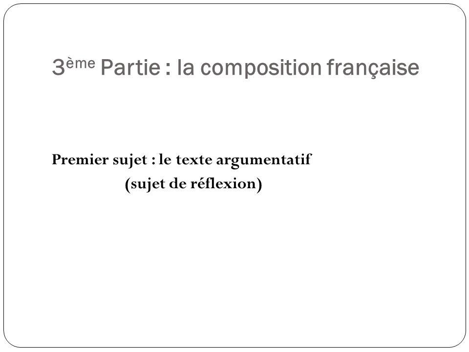 3ème Partie : la composition française