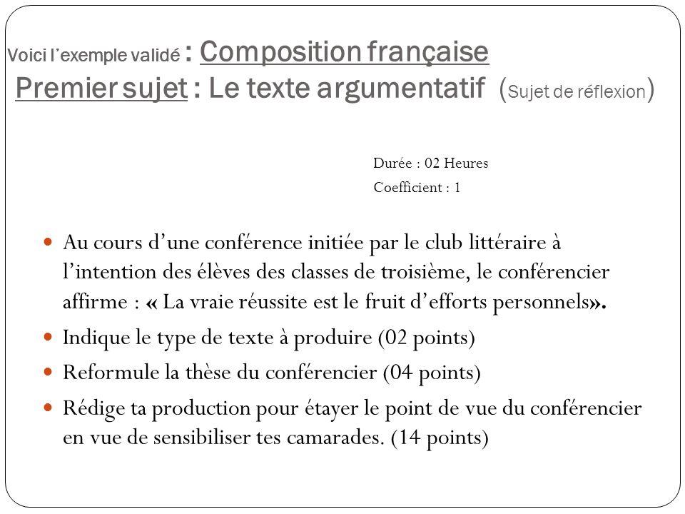 Voici l'exemple validé : Composition française Premier sujet : Le texte argumentatif (Sujet de réflexion)