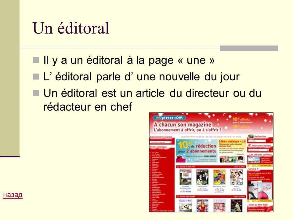 Un éditoral Il y a un éditoral à la page « une »