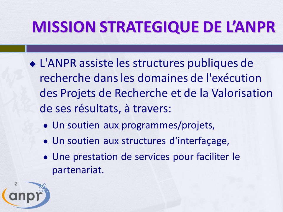 MISSION STRATEGIQUE DE L'ANPR