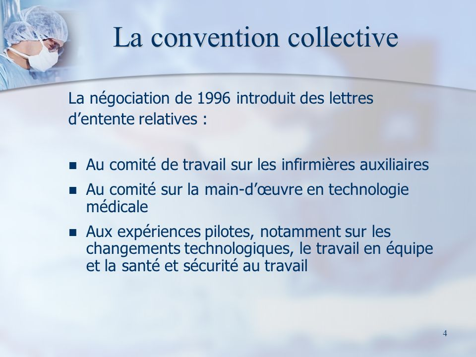 La convention collective