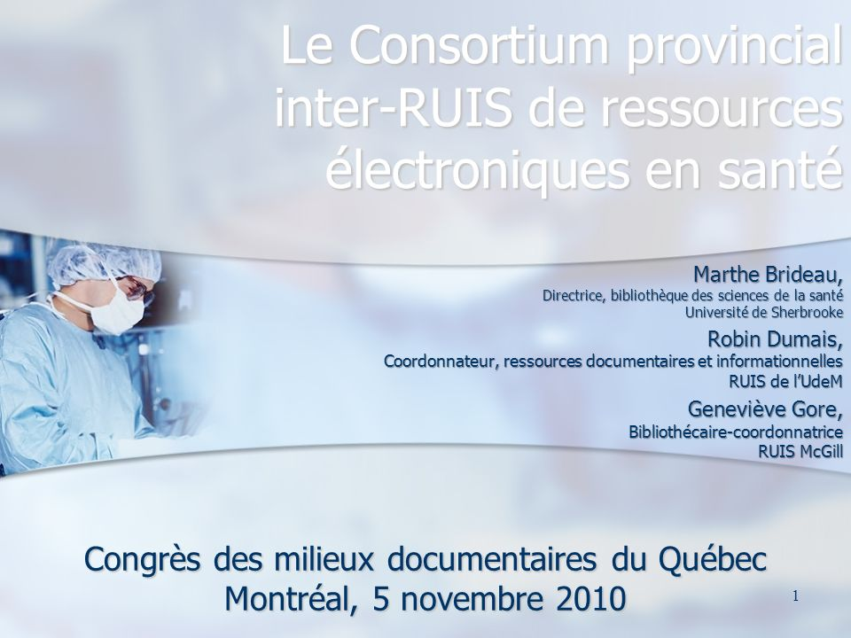 Congrès des milieux documentaires du Québec
