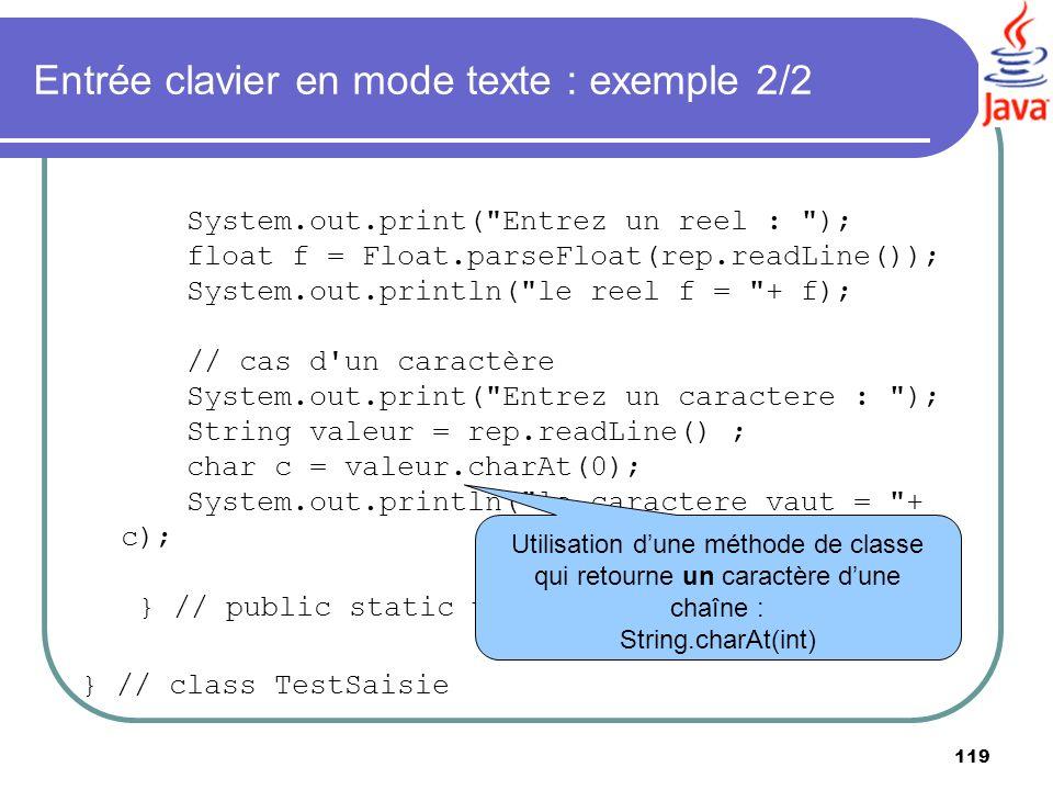 Entrée clavier en mode texte : exemple 2/2