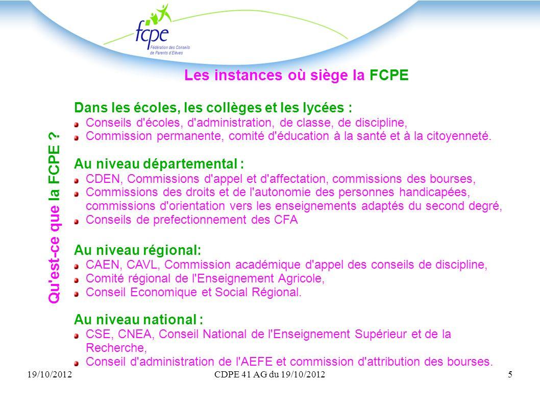 Les instances où siège la FCPE