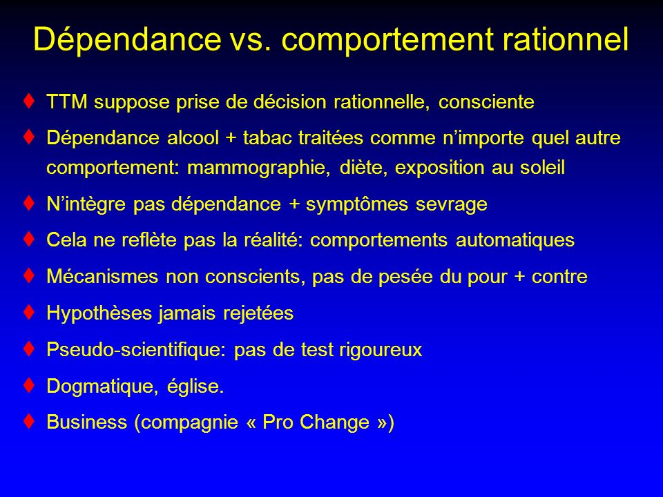 Dépendance vs. comportement rationnel