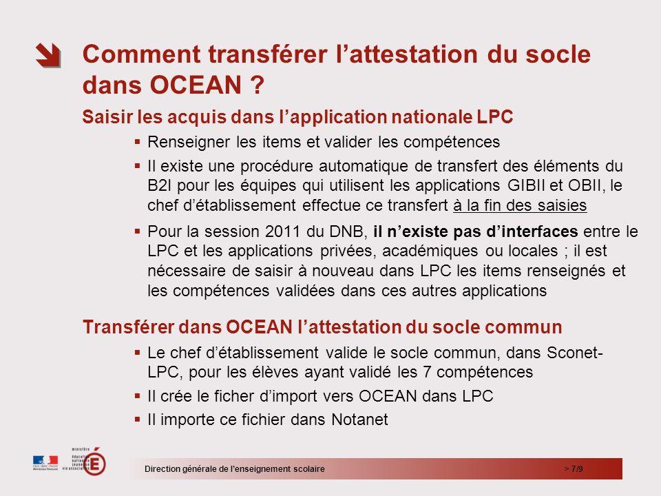 Comment transférer l'attestation du socle dans OCEAN